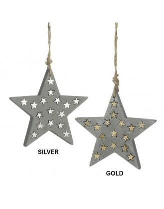 ΧΡΙΣΤΟΥΓΕΝΝΙΑΤΙΚΟ ΔΙΑΚΟΣΜΗΤΙΚΟ HEAVEN SENDS - CEMENT SMALL STAR GOLD
